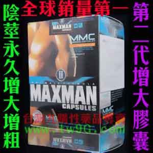 男人陰莖增長